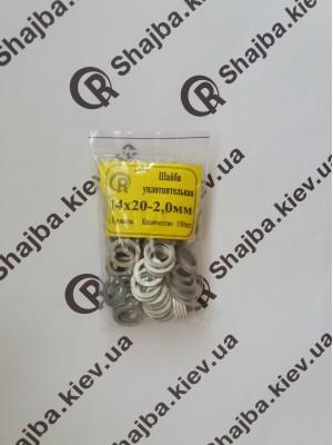 Шайба алюминиевая уплотнительная 14х20х2,0 мм.